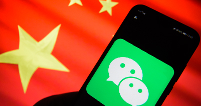 B2B MARKETING WITH WECHAT IN CHINA